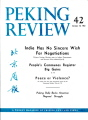 Peking Review 1963 - 42