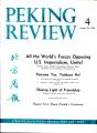 Peking Review 1964 - 04