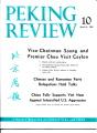 Peking Review 1964 - 10
