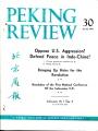 Peking Review 1964 - 30
