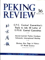 Peking Review 1964 - 36