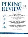 Peking Review 1964 - 37