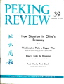 Peking Review 1964 - 39