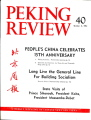 Peking Review 1964 - 40
