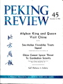 Peking Review 1964 - 45