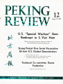 Peking Review - 1965 - 12