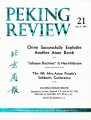 Peking Review - 1965 - 21