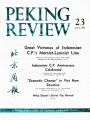Peking Review - 1965 - 23