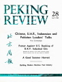 Peking Review - 1965 - 28