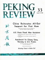 Peking Review - 1965 - 33