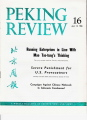 Peking Review - 1966 - 16