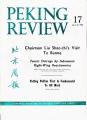 Peking Review - 1966 - 17