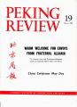 Peking Review - 1966 - 19