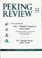 Peking Review - 1966 - 22