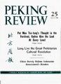 Peking Review - 1966 - 25