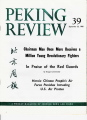 Peking Review - 1966 - 39