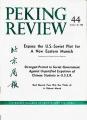 Peking Review - 1966 - 44