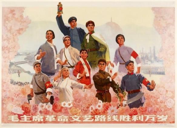Long Live the triumph of Chairman Mao's revolutionary line in literature and art