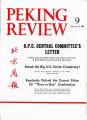 Peking Review - 1967 - 09