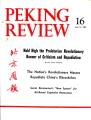 Peking Review - 1967 - 16