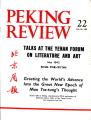 Peking Review - 1967 - 22
