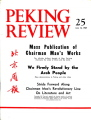 Peking Review - 1967 - 25