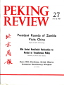 Peking Review - 1967 - 27