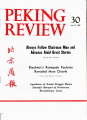 Peking Review - 1967 - 30