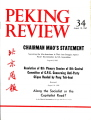 Peking Review - 1967 - 34