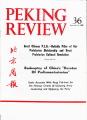 Peking Review - 1967 - 36