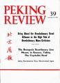 Peking Review - 1967 - 39