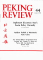 Peking Review - 1967 - 44