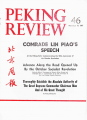 Peking Review - 1967 - 46
