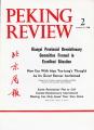 Peking Review - 1968 - 02