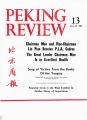 Peking Review - 1968 - 13
