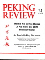Peking Review - 1968 - 21