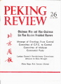 Peking Review - 1968 - 26