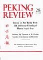 Peking Review - 1968 - 28