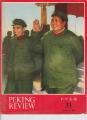 Peking Review - 1968 - 31