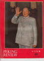 Peking Review - 1968 - 40
