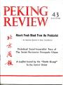 Peking Review - 1968 - 43