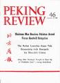 Peking Review - 1968 - 46