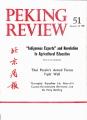 Peking Review - 1968 - 51