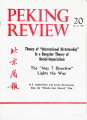 Peking Review - 1969 - 20