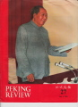 Peking Review - 1969 - 27