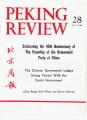 Peking Review - 1969 - 28