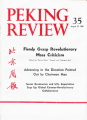 Peking Review - 1969 - 35