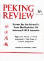 Peking Review - 1969 - 36
