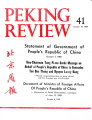 Peking Review - 1969 - 41
