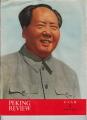Peking Review - 1970 - 01